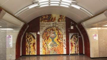 Станция метро «Бухарестская», мозаика