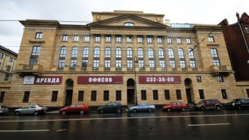 Бизнес-центр Сенатор на Большом проспекте Васильевского острова