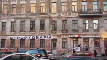Дом на Кирочной улице, 23