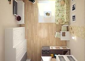 Квартира в комплексе «Иван да Марья»