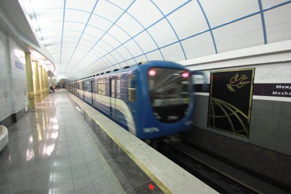Станция метро «Международная», Купчино, Фрунзенский район