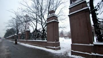 Ограда сада 9 Января на Стачек