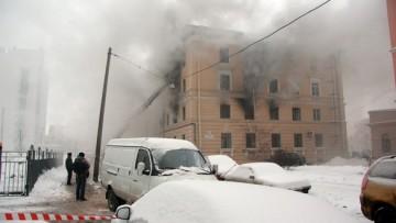 Пожар в общежитии на проспекте Стачек, 172