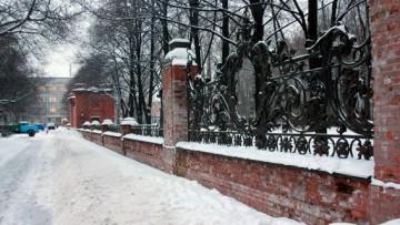 Сад Девятого Января, ограда