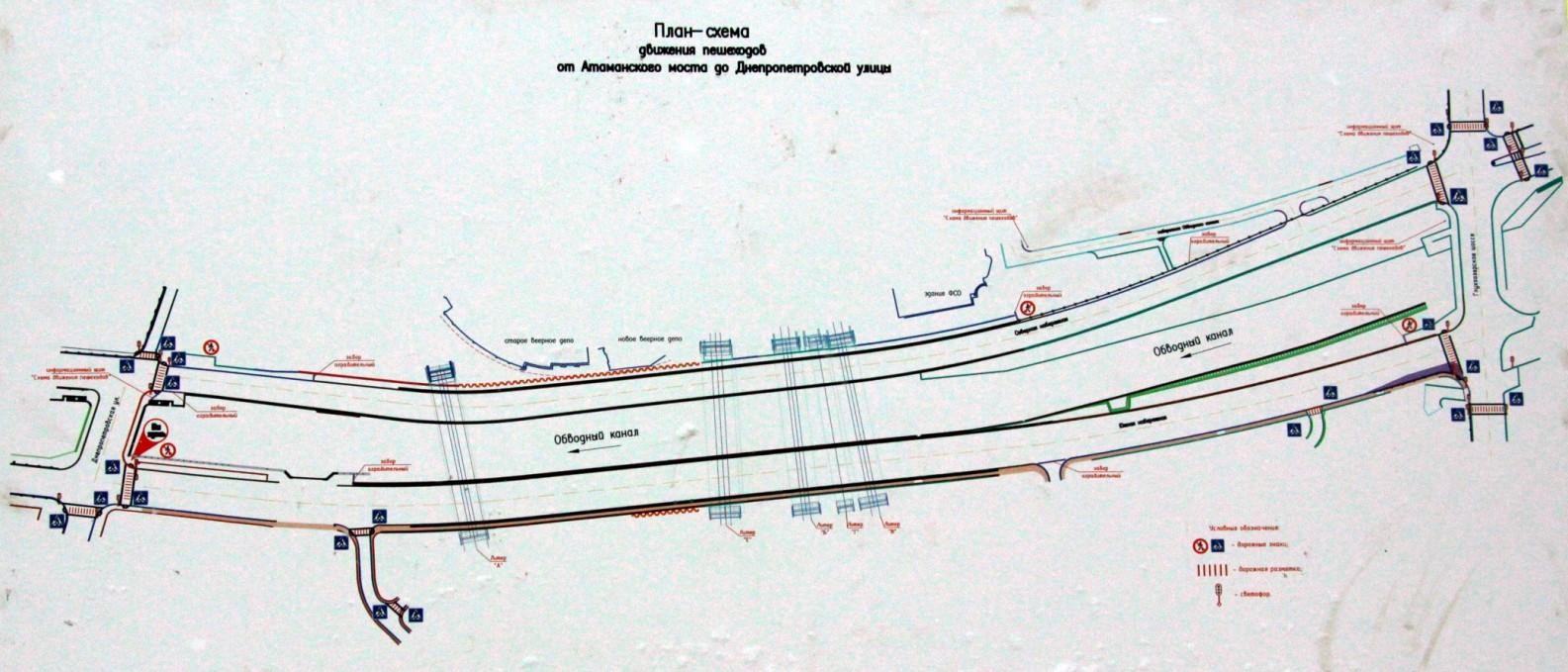 Схема движения пешеходов на Обводном канале