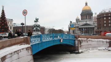 Синий мост в Петербурге