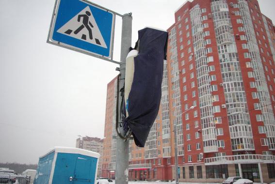Накрытый светофор