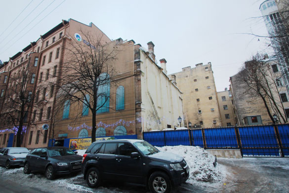Институт Турнера