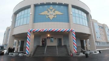 РУВД Петродворцового района