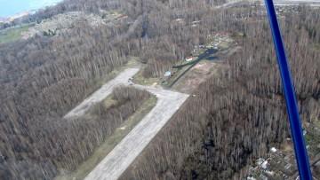 Аэродром Бычье поле