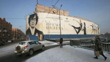 Фрунзенский универмаг на Московском проспекте, 60