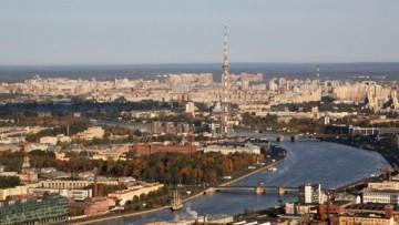 Город Петербург