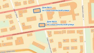 Адреса домов на Севастопольской улице, 15 и 19