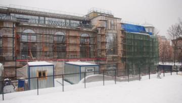 Строительство кинотеатра «Великан»