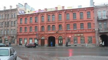 «Красные бани» на Московском проспекте, 55