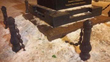 Ограда памятника Александру Пушкину на Пушкинской улице
