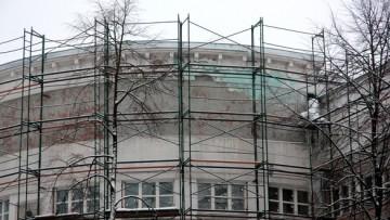 Реставрация Морского колледжа