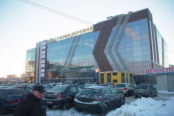 Рынок, торговый комплекс «Старая деревня» у метро и ж/д станции «Старая деревня»