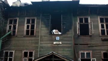 Сгоревший дом на улице Чекистов, 9