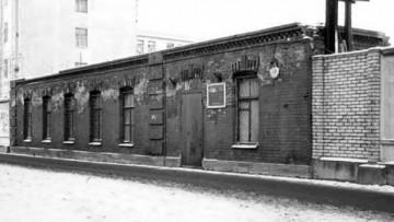 Снесенное промышленное здание на Смоленской, 18