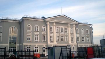 Новое судебное здание в Пушкине