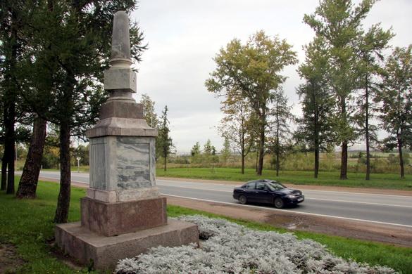 Верстовой столб на Петербургском шоссе