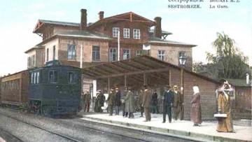 Сестрорецкий вокзал в 1903 году