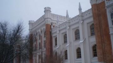 Петергоф, Аврова ул., 2В, Дворцовые конюшни