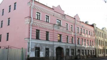 Дегтярный переулок, 7 в ноябре 2007 года