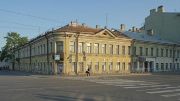 Дом Никитина, наб. Крюкова канала, 21, Садовая улица, 64