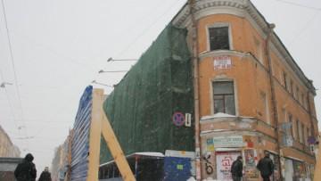 Дом Рогова