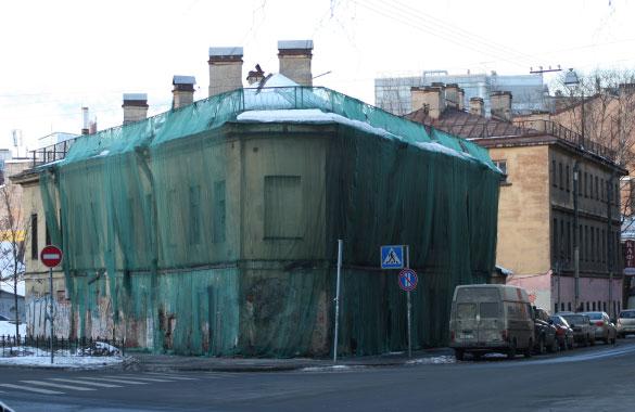 Дома Степанова и Копейкиной