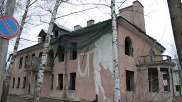 Дом с ангелом