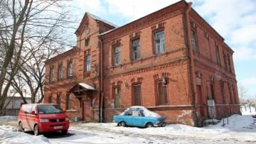 Клубная площадь, 1, Ольгинский детский приют трудолюбия, школа и мастерские