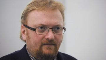 Милонов Виталий Валентинович, депутат Законодательного собрания Санкт-Петербурга