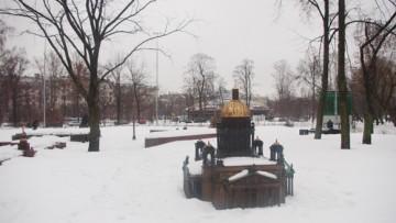 Мини-город в Александровском парке