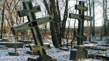 Митрофаньевское кладбище