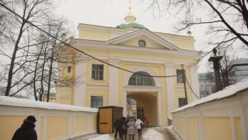 Надвратная церковь Александро-Невской лавры