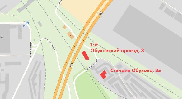 Обуховский проезд, 8 и Станция Обухово, 8а