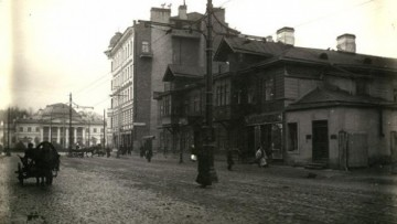 Финский переулок, начало ХХ века
