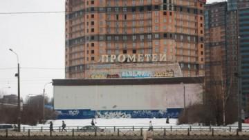 Кинотеатр «Прометей» на проспекте Просвещения, 80