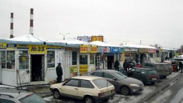 Снос авторынка на улице Салова