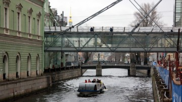 Вторая сцена Мариинки, мост через Крюков канал