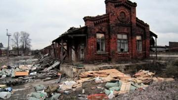 Здания Варшавского вокзала