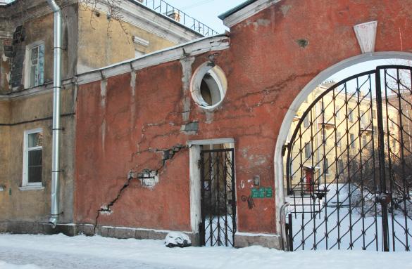 Арка на Севастопольской, 26