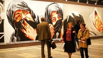 Выставка «Иконы»