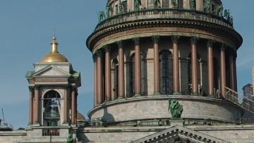 Колокола Исаакиевского собора