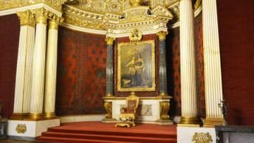 Малый тронный зал Эрмитажа
