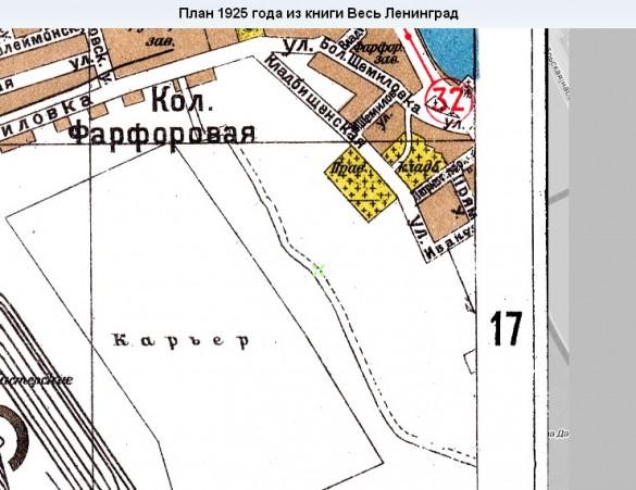 Фарфоровское кладбище на карте 1925 года