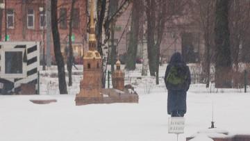 «Мини-город» в Александровском парке